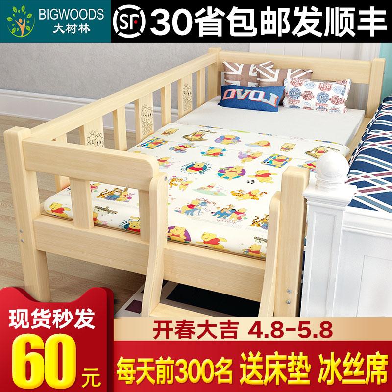实木儿童床带护栏男孩单人床女孩公主床宝宝加宽小床婴儿拼接大床图片