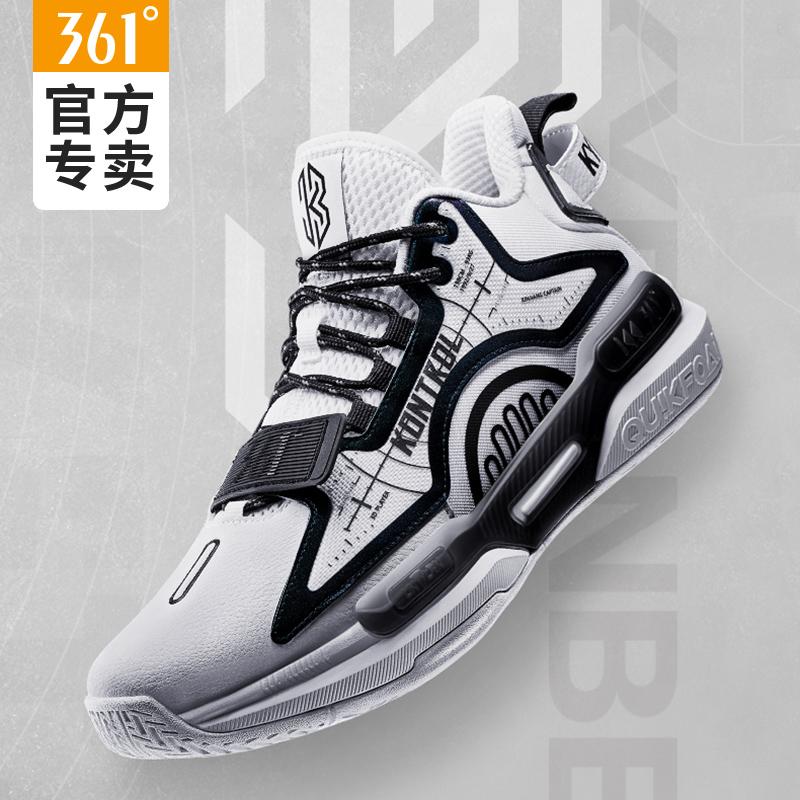 可兰白克签名鞋克制361度篮球鞋男鞋运动鞋2021秋季篮球训练鞋