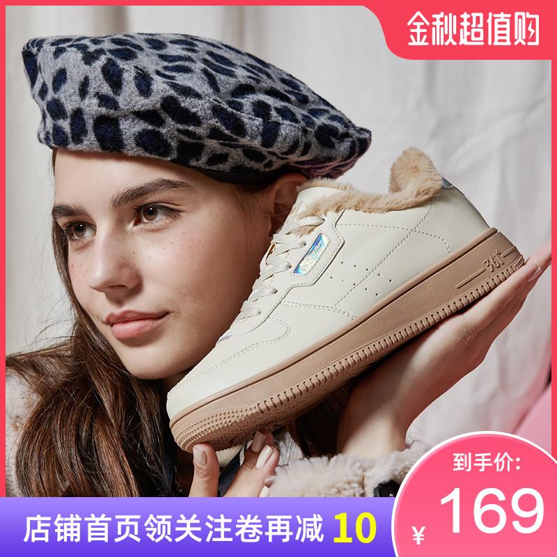 券后179.00元361加绒ins2019秋冬季新款潮女鞋
