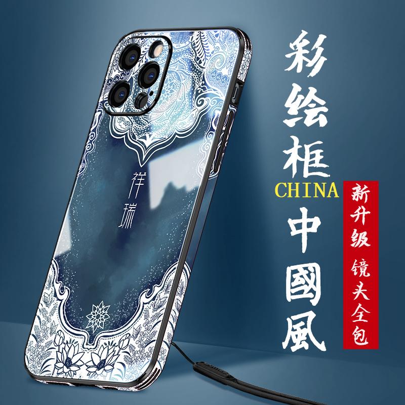 新款苹果12手机壳镜头保护全包iphone12promax抖音同款网红女保护套超薄玻璃11promax彩绘边新文创中国风mas