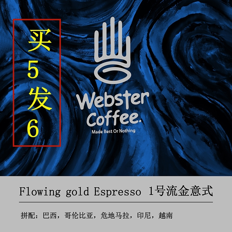 Weaver / No. 1 Italian latte coffee bean powder special strong flavor concentrated American Mocha commercial 454g