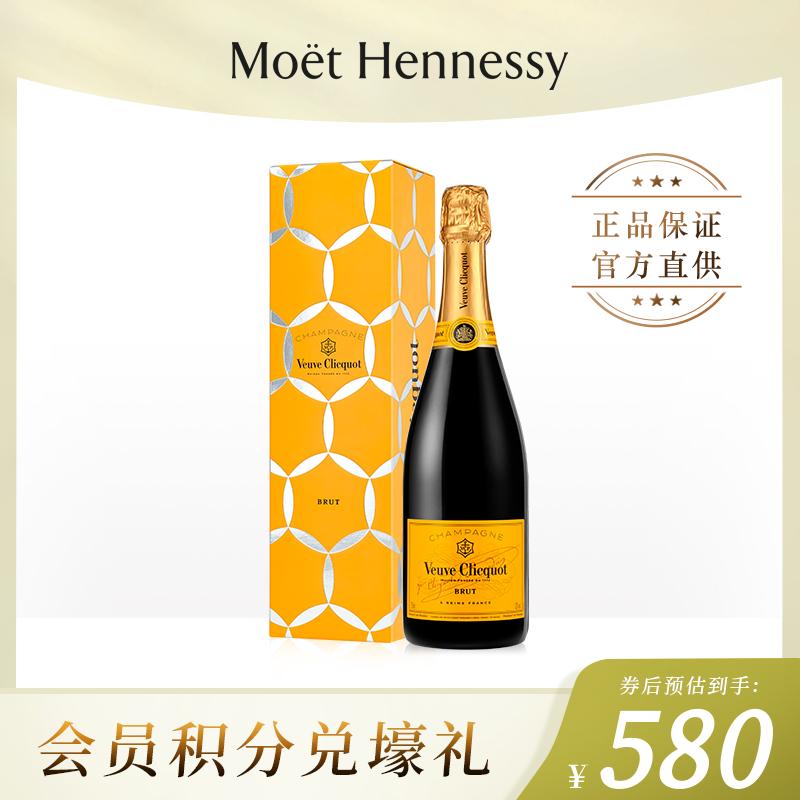 官方直营 凯歌 皇牌香槟彗星礼盒750ml