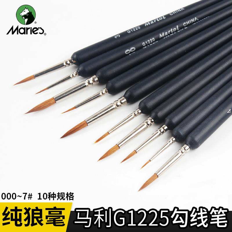 Марли карты волк волосы крюк линии ручка G1220 акварель гуашь крюк щетка ручная роспись след край ручка кисть хорошо работа карандаш