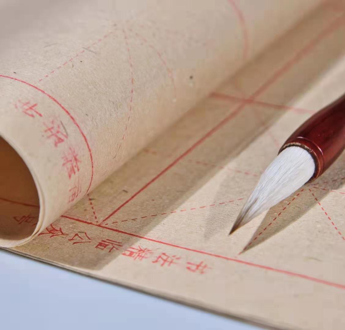 Бумага из бамбука Артикул 587414764531