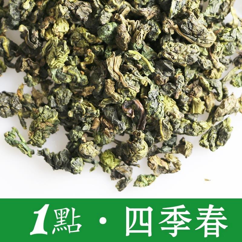 Четыре сезона весна чай тайвань немного рабочий стол четыре сезона весна гуань-инь молочный чай молоко зеленый магазин использование черный дракон чай фрукты чай сырье