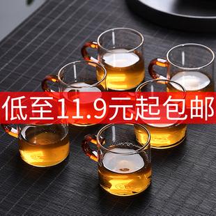 瀾揚功夫茶具套裝家用玻璃子品茗杯