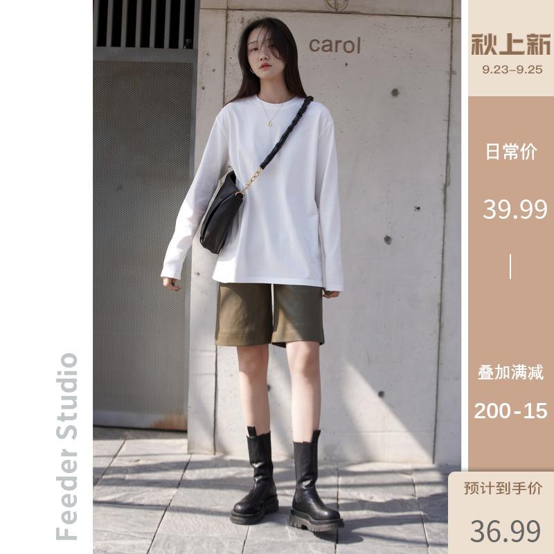 【2件-10/3件-30】秋必入百搭纯白色宽松纯棉长袖T恤女内搭打底衫