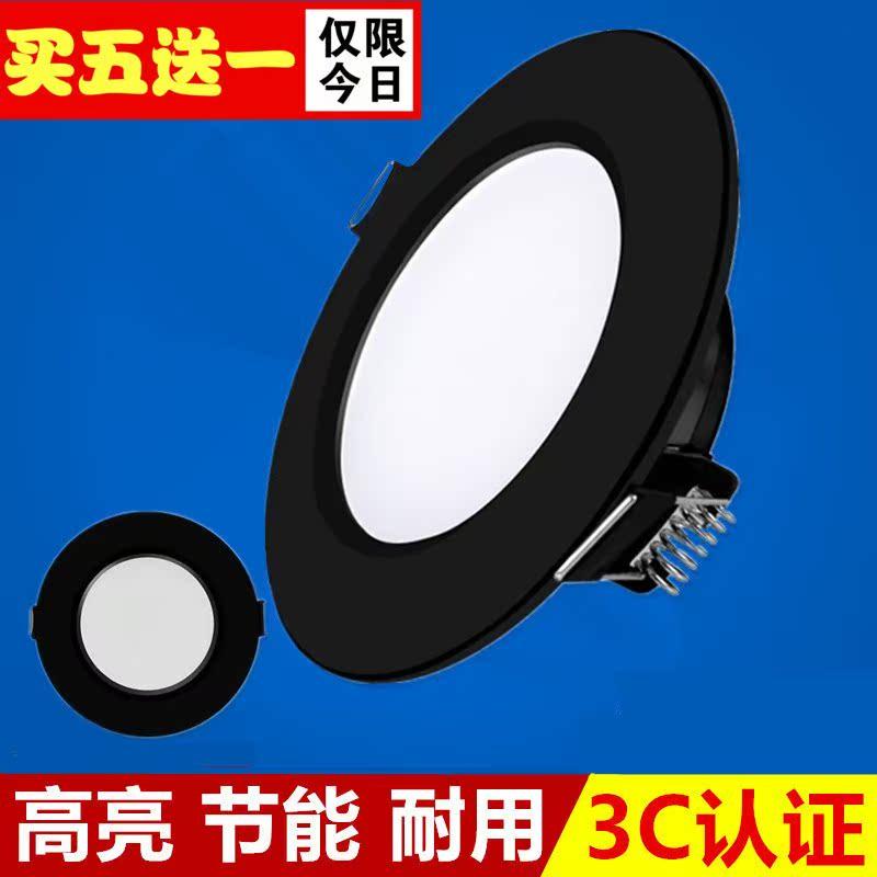 黑色筒灯led天花射灯3w5w9w12瓦7开孔8/10公分4寸嵌入式中式桶灯