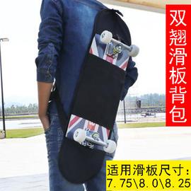 双翘滑板包滑板袋82.5X23CM四轮滑板背包单间滑板包防水加厚带网