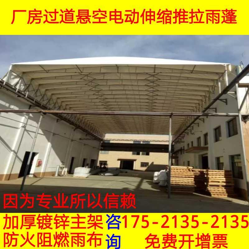 屋外の大型サンバイザーは棚の活動を広げてポン移動倉庫の棚の電気自動伸縮式の屋根メーカーを移動します。