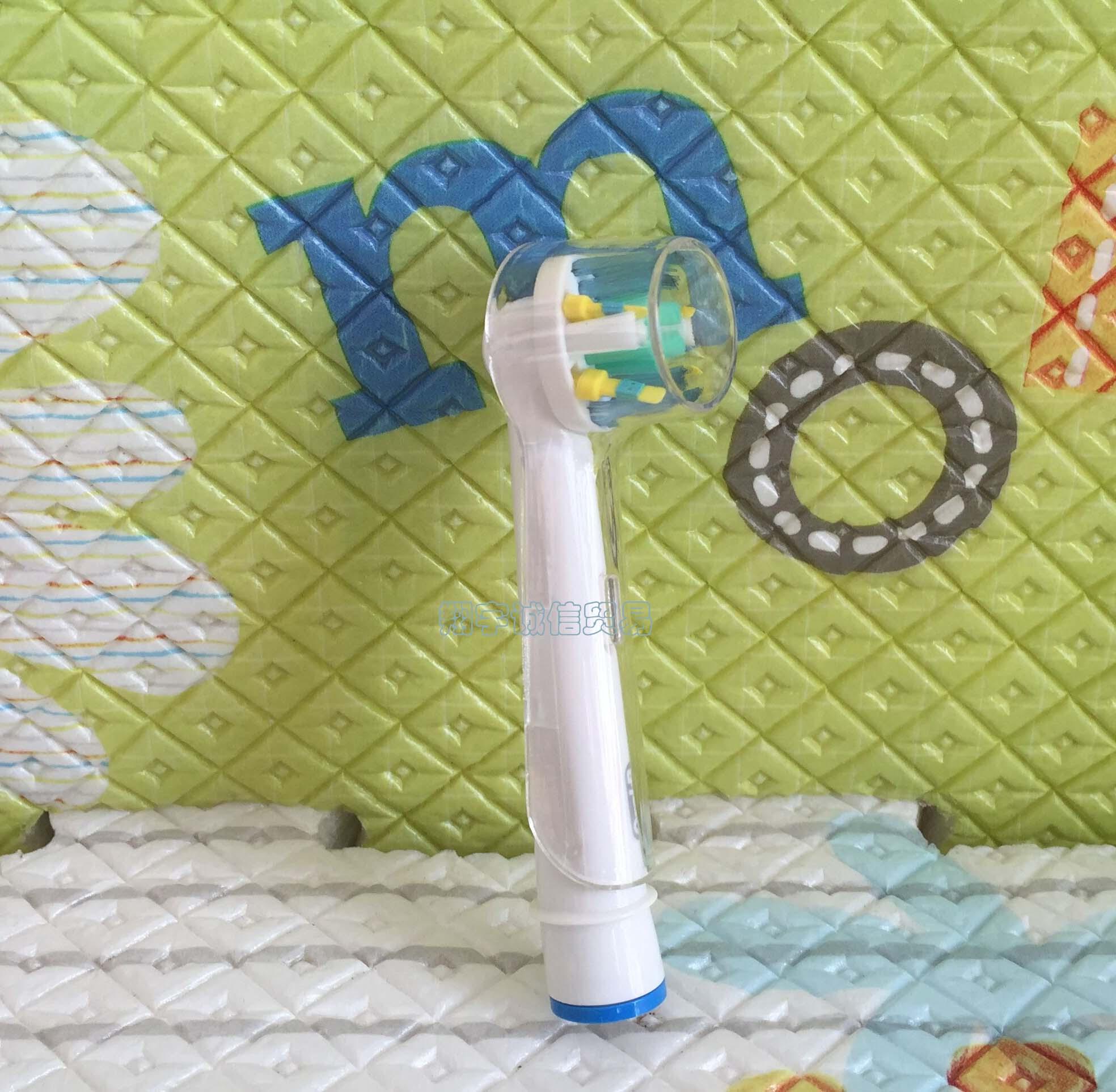 D12 D4 D16 D20 D34 подожди электрический зубная щетка против суперобложка защита крышка