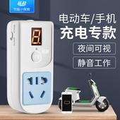 9小时延时开与关手机电车充电专款 品益倒计时式 定时器开关插座