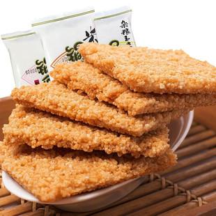 【疯抢2斤】手工米锅巴1000g酥锅巴孕妇休闲零食特产鲜无添加
