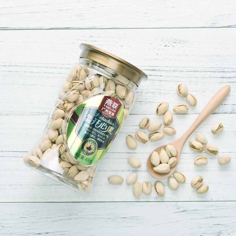 燕联盐焗开心果孕妇小孩罐装零食健康坚果零食原材料进口食品