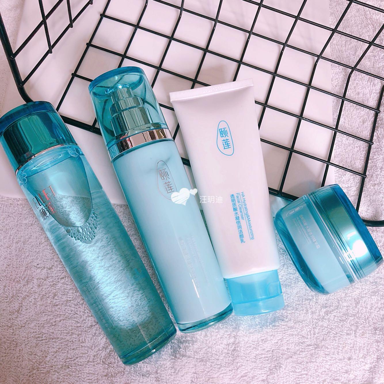 �h�h自用推荐 颐莲水凝护肤套装 补水保湿护肤品洁面水乳