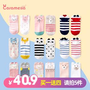 caramella宝宝袜春秋儿童中筒袜子纯棉男女童袜地板袜子婴儿袜子