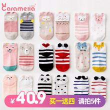 caramella宝宝袜春夏儿童中筒袜子纯棉男女童袜地板袜子婴儿袜子