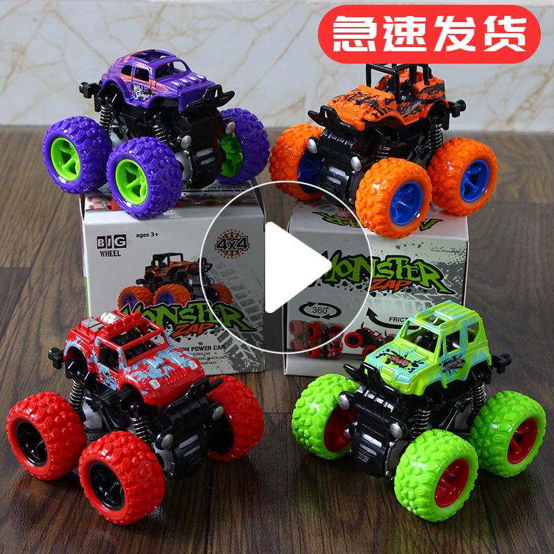 Игрушки для мальчиков Артикул 598523160289