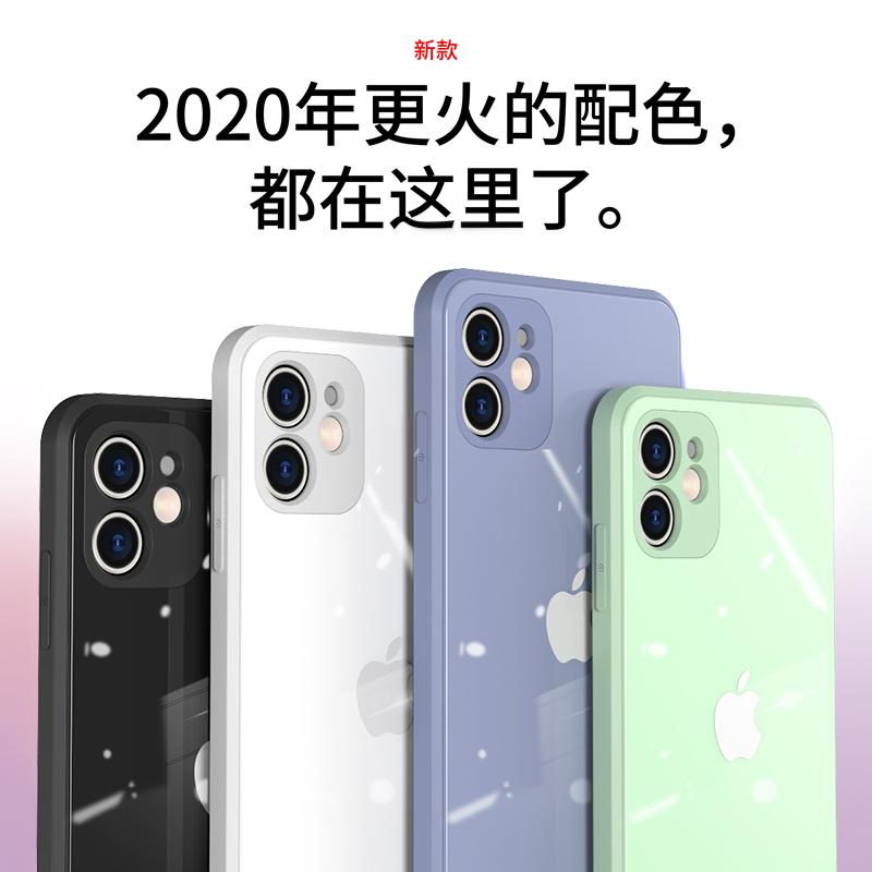 苹果11手机壳11pro液态硅胶软边promax玻璃背壳个性创意iphone保护套简约ins网红潮牌胶摄像头全包防摔男女图片