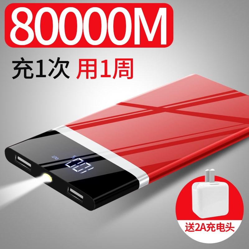 满98.00元可用1元优惠券石墨烯充电宝超薄迷你苹果 iphone