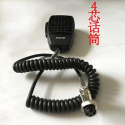 船用对讲机话筒喊话器手持便携式话筒电笛话筒康乃达话筒船船配件
