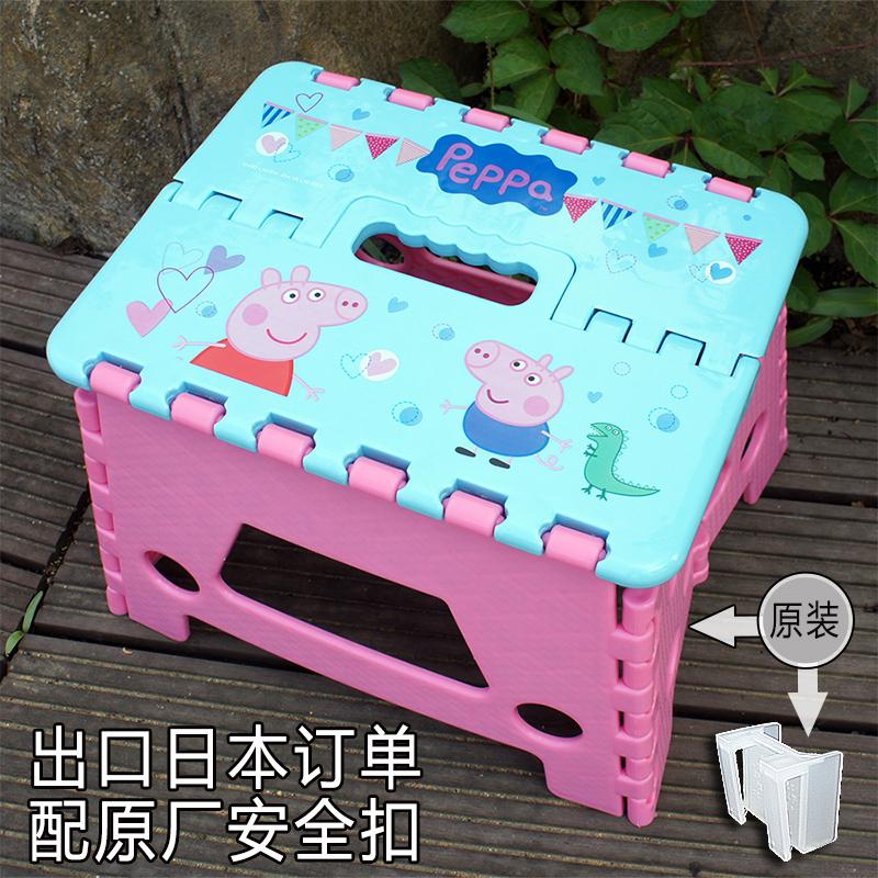 Pig Peggy Cartoon со складыванием табурет детские небольшой панель Стул портативный стул утепленный нескользящие Пластиковое мини-пространство
