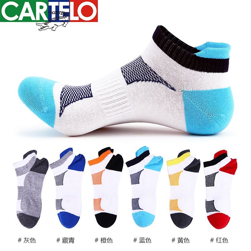 Cartier crocodile socks mens socks pure cotton spring and summer cotton deodorant and sweat absorption low top sport mens boat socks tide