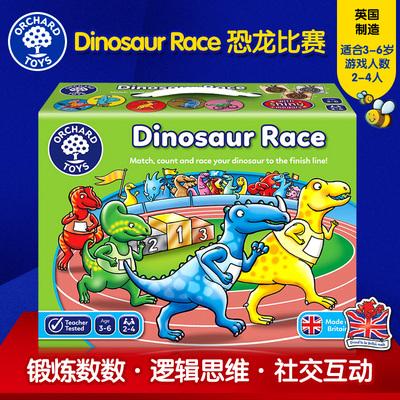 orchard toys恐龙比赛桌游 锻炼孩子耐心的儿童玩具3-6岁益智男孩