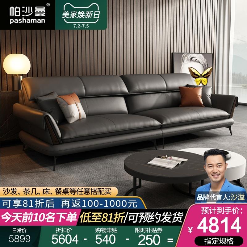 Мягкая мебель для офиса Артикул 616373538488