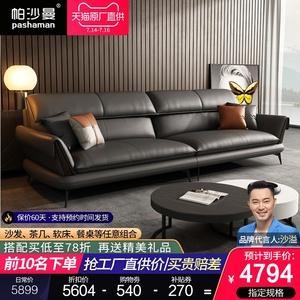 真皮沙发小户型简约现代客厅三人皮沙发乳胶北欧头层牛皮会客沙发