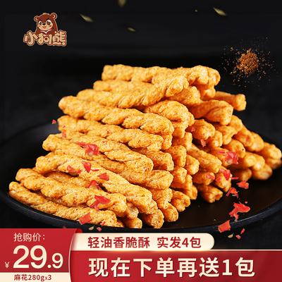 小狗熊小麻花280gx3休闲网红饼干