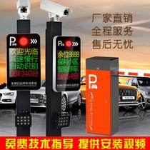 高清车牌识别一体机智能停车场道闸系统小区车牌读取控制机收费机