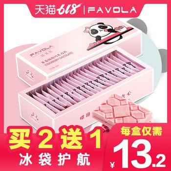 草莓薄片散装日本礼盒装苦巧克力
