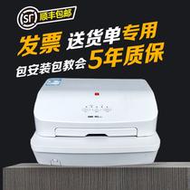 ts3380自动双面办公打印机a4家用无线打印机复印一体机连接手机彩色喷墨扫描小型连供家庭学生作业mg3680佳能