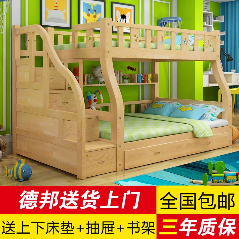 子母床双层床儿童床高低床母子床实木成人上下铺木床松木上下床