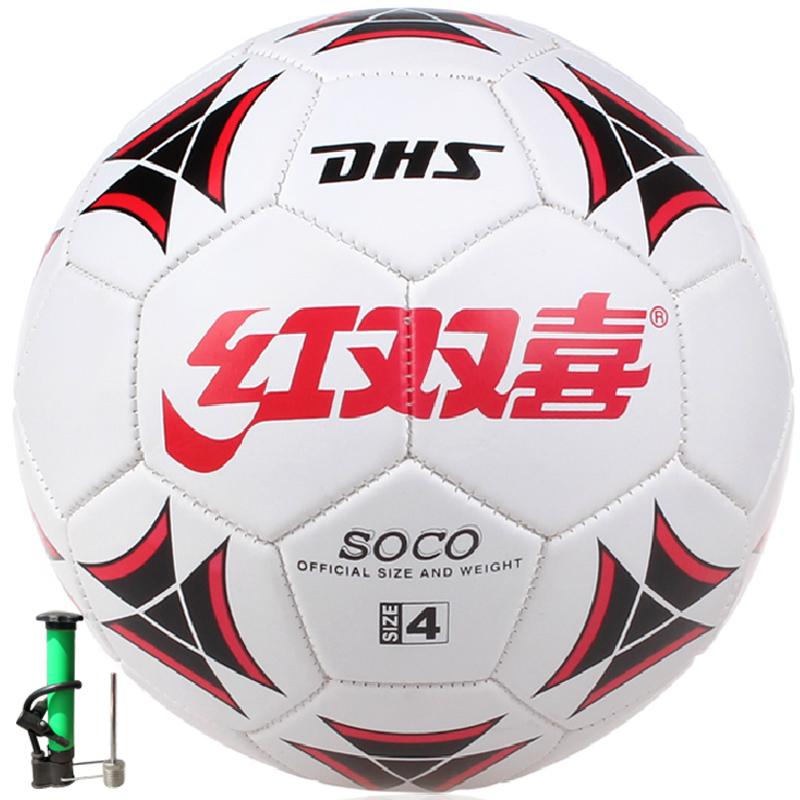 包邮红双喜足球高级PU材质超炫耐磨训练比赛儿童学生足球赠打气筒