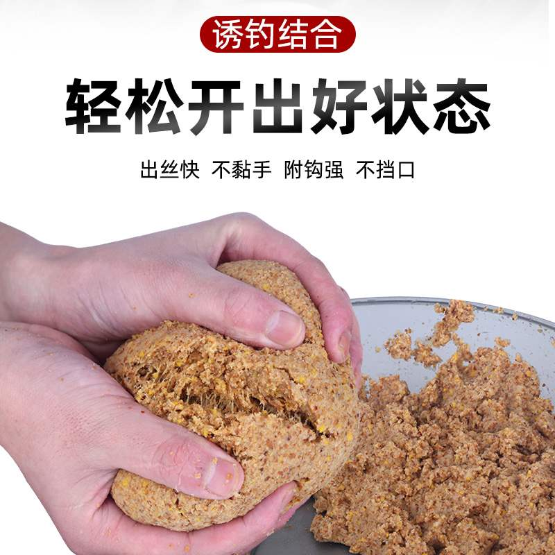 Pay chef frenzied crucian carp bait heikeng Yediao reservoir general baits fish food 2020 new products