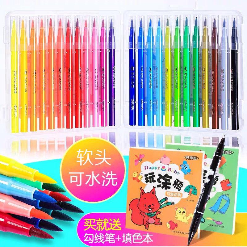 中國代購|中國批發-ibuy99|彩色笔|软头水彩笔 12色/36色可选 绘画可水洗儿童小学生彩色笔套装
