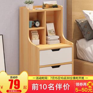 床头置物架卧室房间床边木质宿舍省空间落地多层收纳柜子带小书架