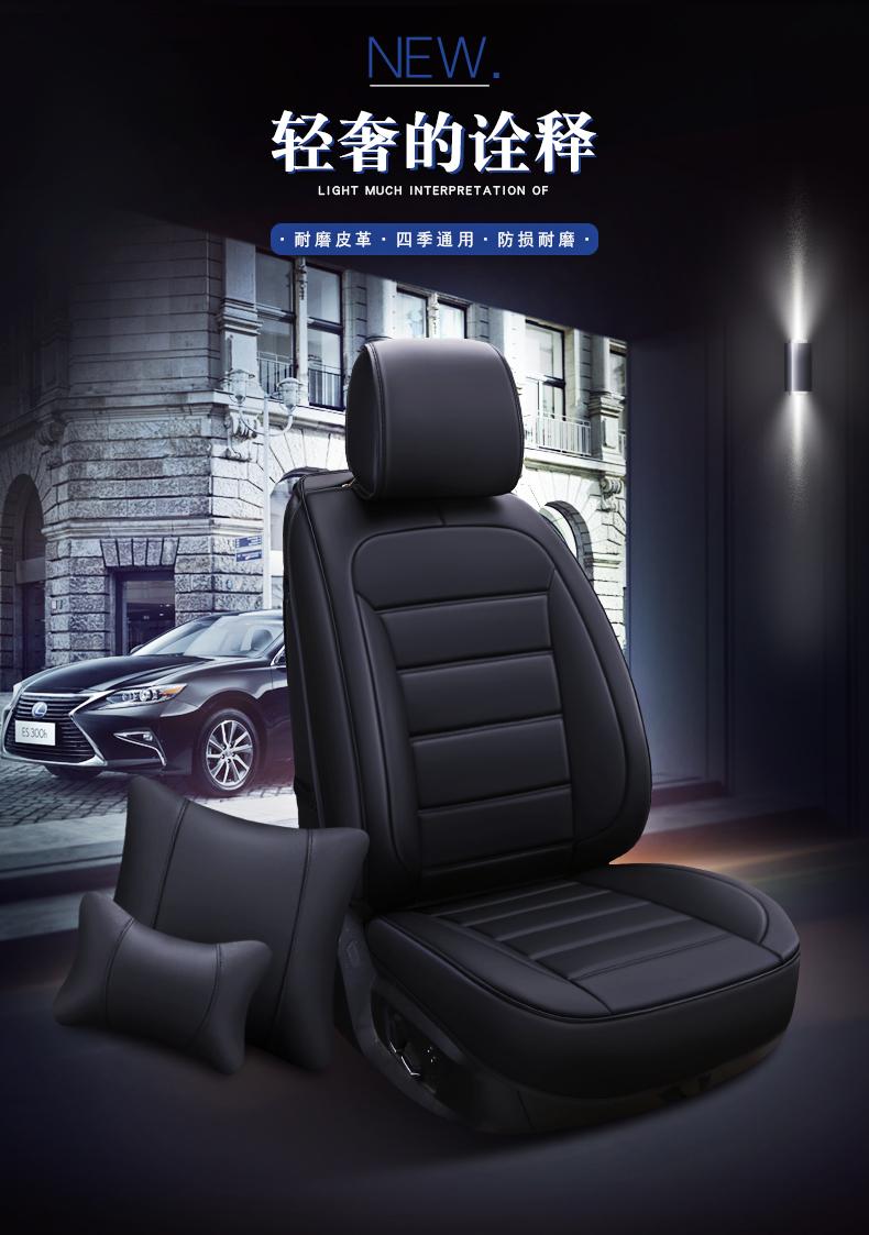 汽车坐垫吉利帝豪GS/GL远景X6suv X3 S1博越专用座套四季通用全包
