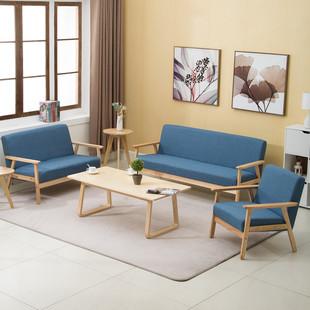 北欧简约实木布艺沙发简易小户型客厅单人双人三人小沙发茶几组合