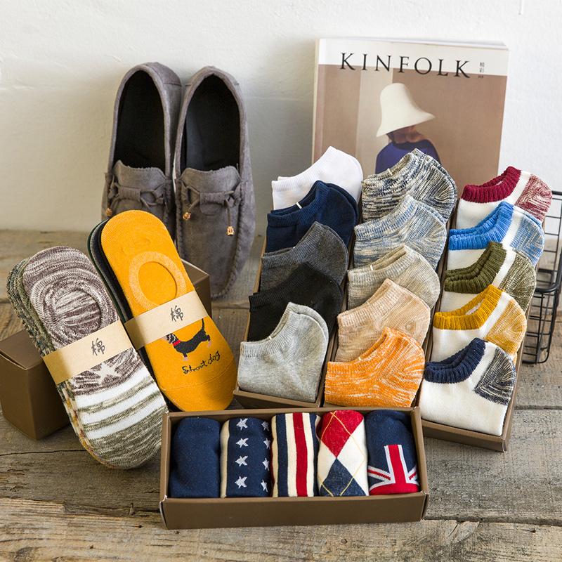 袜子男短袜夏季纯棉中筒防臭吸汗运动秋冬款长袜棉袜男士袜子船袜