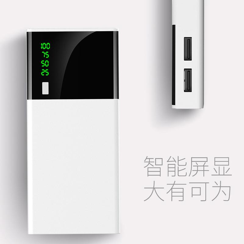 M20000充电宝超薄便携MIUI蘋果oppo华为vivo步步高苹果手机毫安移动电源快充大容量专用冲定制礼品50000M通用图片