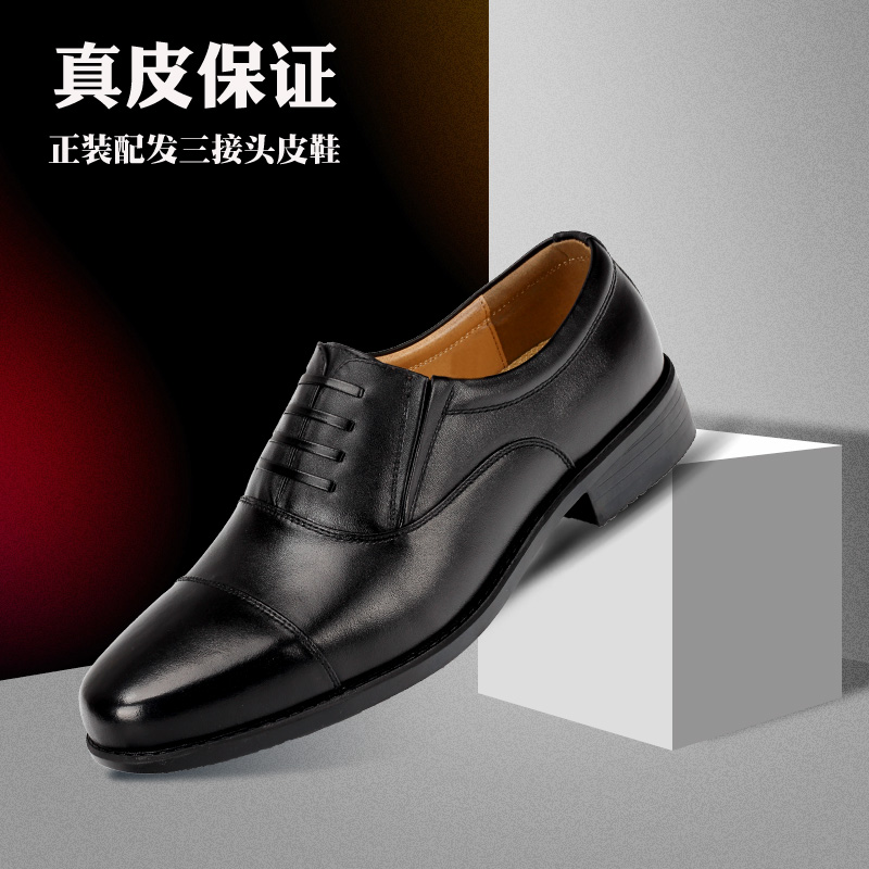 Authentic 07B triple joint mesh leather shoes 07A captain lace up officer leather shoes system business formal wear breathable sandals
