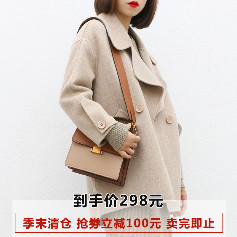 Double faced overcoat womens short autumn wear new Korean double faced wool coat womens Plaid casual Blazer