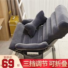 休闲单人沙发懒人椅家用电脑椅子靠背现代宿舍书桌椅阳台折叠躺椅