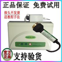 新款尚赫超声音波美容仪TBS美容仪器家商用美容美体塑形导入仪器