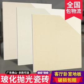 佛山陶瓷 瓷磚800X800 熱賣聚晶拋光磚系列 客廳地磚臥室?;u圖片