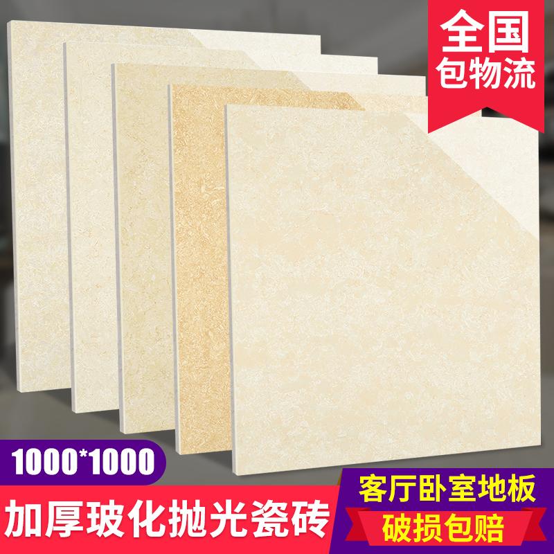 Керамическая плитка для пола Артикул 555563032278