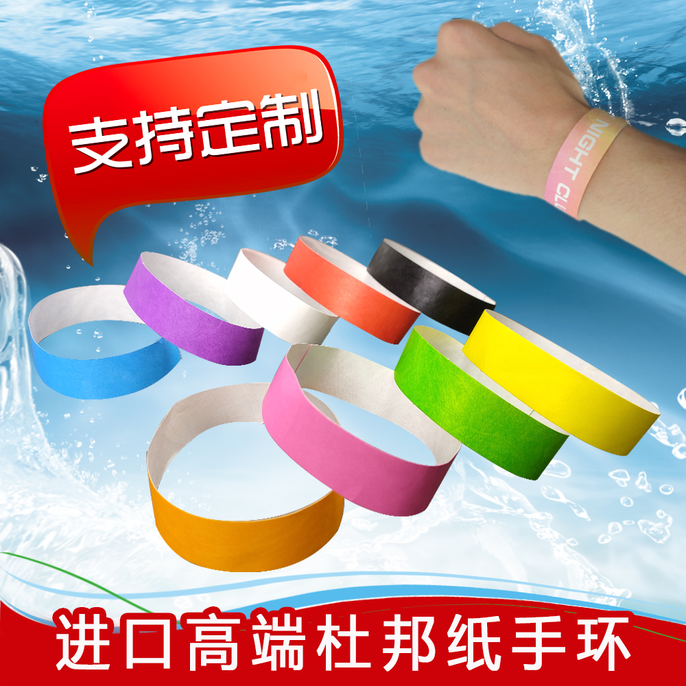 Disposable tickets playground tickets childrens Park waterproof activity wristband custom check in DuPont paper Bracelet